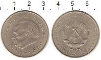 Изображение Монеты ГДР 20 марок 1972 Медно-никель UNC- Вильгельм  Пик