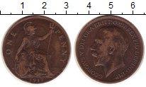 Изображение Монеты Великобритания 1 пенни 1917 Бронза XF-