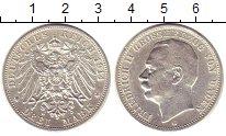 Изображение Монеты Баден 3 марки 1914 Серебро XF
