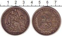 Изображение Монеты Перу 1 соль 1896 Серебро XF-