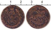 Изображение Монеты 1762 – 1796 Екатерина II 1 деньга 0 Медь VF ЕМ