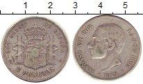 Изображение Монеты Испания 2 песеты 1879 Серебро VF
