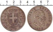 Изображение Монеты Италия 5 лир 1875 Серебро XF-