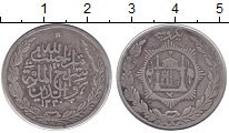 Изображение Монеты Афганистан 1 рупия 1913 Серебро XF Хабибулла
