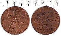 Изображение Монеты ГДР медаль 1974 Бронза UNC- 25 лет ГДР