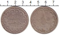 Изображение Монеты Турция 20 куруш 1917 Серебро XF-