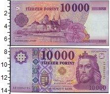 Изображение Боны Венгрия 10000 форинтов 2014  UNC Святой  Стефан