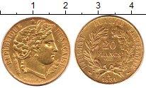 Изображение Монеты Франция 20 франков 1851 Золото XF
