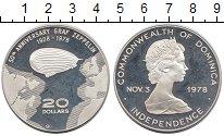 Изображение Монеты Доминиканская республика 20 долларов 1978 Серебро Proof-