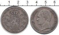 Изображение Монеты Бельгия 2 1/2 франка 1848 Серебро XF- Леопольд