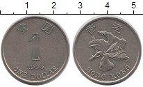 Изображение Барахолка Гонконг 1 доллар 1994 Медно-никель XF