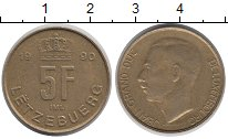 Изображение Барахолка Люксембург 5 франков 1990 Латунь XF