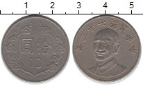 Изображение Дешевые монеты Тайвань 10 юаней 1999 Латунь XF