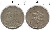 Изображение Барахолка Гонконг 20 центов 1997 Медно-никель XF-