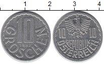Изображение Дешевые монеты Австрия 10 грош 1987 Алюминий XF