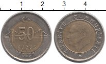 Изображение Дешевые монеты Турция 50 куруш 2012 Биметалл VF