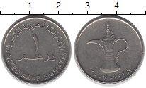 Изображение Дешевые монеты ОАЭ 1 дирхам 2007 Медно-никель XF