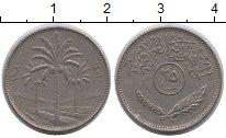 Изображение Дешевые монеты Ирак 25 филс 1981 Медно-никель VF