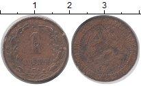Изображение Дешевые монеты Нидерланды 1 цент 1903 Медь VF