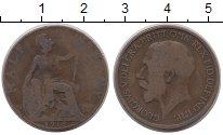 Изображение Дешевые монеты Великобритания 1/2 пенни 1918 Медь VF