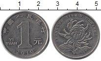 Изображение Дешевые монеты Китай 1 юань 2010 Сталь покрытая никелем XF