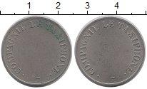 Изображение Дешевые монеты Франция телефонный жетон 1954 Медно-никель XF