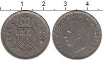 Изображение Дешевые монеты Испания 5 песет 1975 Медно-никель XF