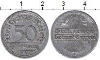 Изображение Барахолка Германия 50 пфеннигов 1921 Алюминий VF