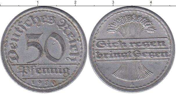 50 пфеннигов 1920 советские монеты 1961
