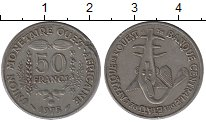 Изображение Барахолка Западно-Африканский Союз 50 франков 1975 Медно-никель XF