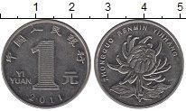 Изображение Дешевые монеты Китай 1 юань 2011 Медно-никель XF