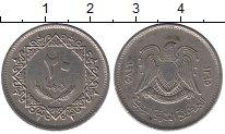 Изображение Барахолка Ливия 20 дирхам 1975 Медно-никель XF