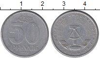 Изображение Барахолка ГДР 50 пфеннигов 1958 Алюминий VF
