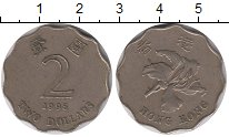 Изображение Барахолка Гонконг 2 доллара 1995 Медно-никель XF-
