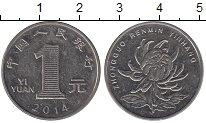 Изображение Дешевые монеты Китай 1 юань 2014 Сталь покрытая никелем XF+