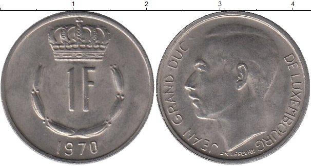 Картинка Дешевые монеты Люксембург 1 франк Медно-никель 1970