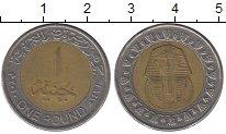 Изображение Дешевые монеты Египет 1 фунт 2010 Биметалл XF-