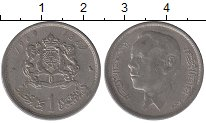 Изображение Дешевые монеты Марокко 1 дирхем 1969 Медно-никель VF+