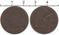 Изображение Дешевые монеты Азербайджан 20 капик 1992 Медь VF