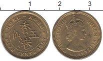 Изображение Барахолка Гонконг 5 центов 1967 Латунь XF