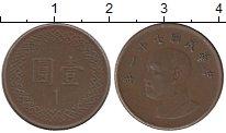 Изображение Дешевые монеты Тайвань 1 юань 1981 Медь XF