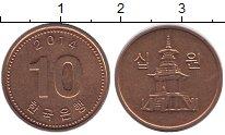 Изображение Дешевые монеты Южная Корея 10 вон 2014 сталь с медным покрытием XF