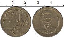 Изображение Дешевые монеты Греция 20 драхм 1990 Латунь-сталь XF