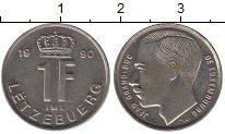 Изображение Барахолка Люксембург 1 франк 1990 Медно-никель UNC-