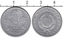 Изображение Дешевые монеты Венгрия 1 форинт 1989 Алюминий VF
