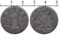 Изображение Дешевые монеты Китай 1 юань 2014 Медно-никель XF