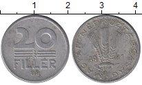 Изображение Барахолка Венгрия 20 филлеров 1981 Алюминий VF-