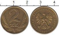 Изображение Дешевые монеты Польша 2 злотых 1988 Латунь XF-