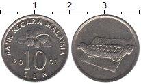 Изображение Дешевые монеты Малайзия 10 сен 2001 Медно-никель XF