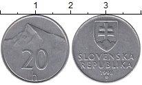 Изображение Барахолка Словения 20 геллеров 1998 Медно-никель XF